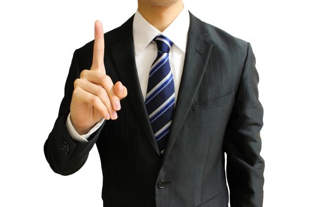 営業の効率化には限界が。だからこそ販促広報が必要!
