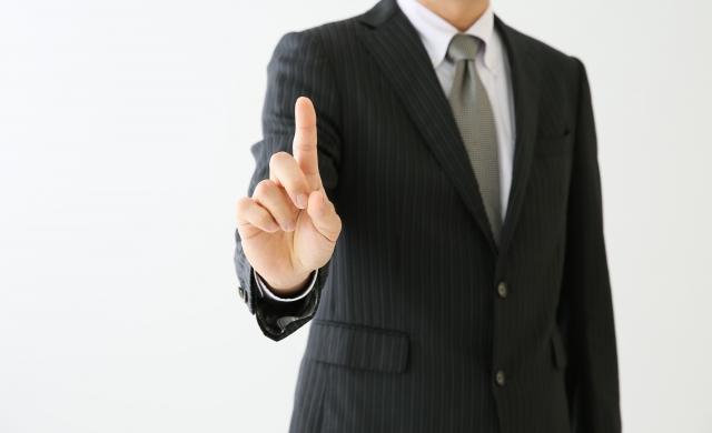 社長の顔=会社の顔 。顔の見えない企業に魅カはない。